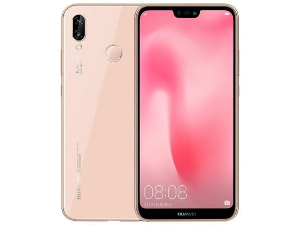 Huawei P20 Lite Dual Sim Sakura Pink